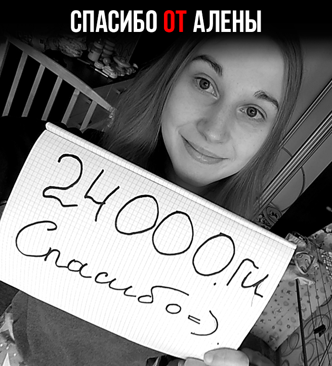 Дам денег просто так отзывы 24000.ru