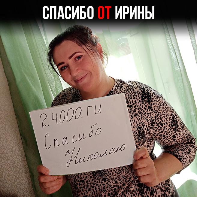 дайте денег просто так отзывы www.24000.ru