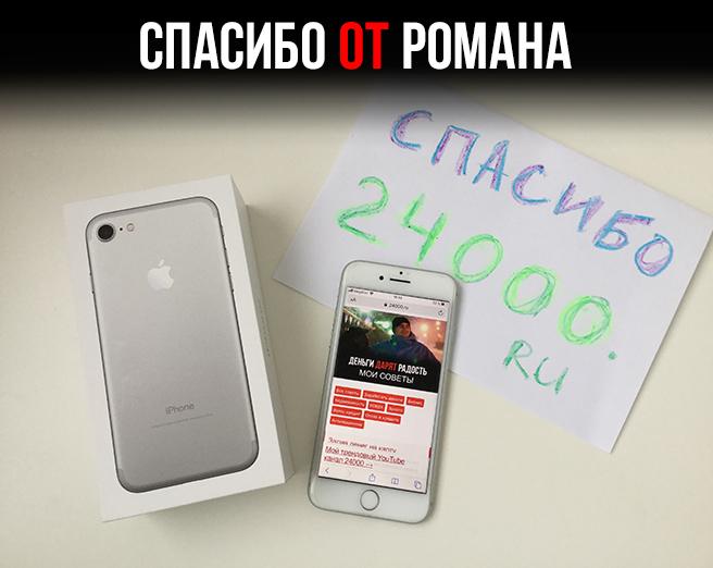 24000.ru