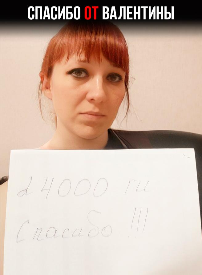 николай саркисян дает деньги правда 24000.ru